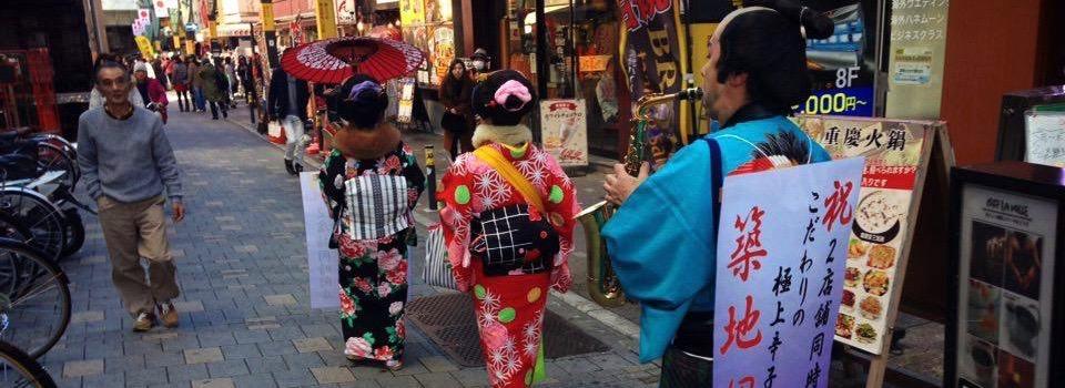 東京チンドン倶楽部 /  ちんどん屋なら東京チンドン倶楽部